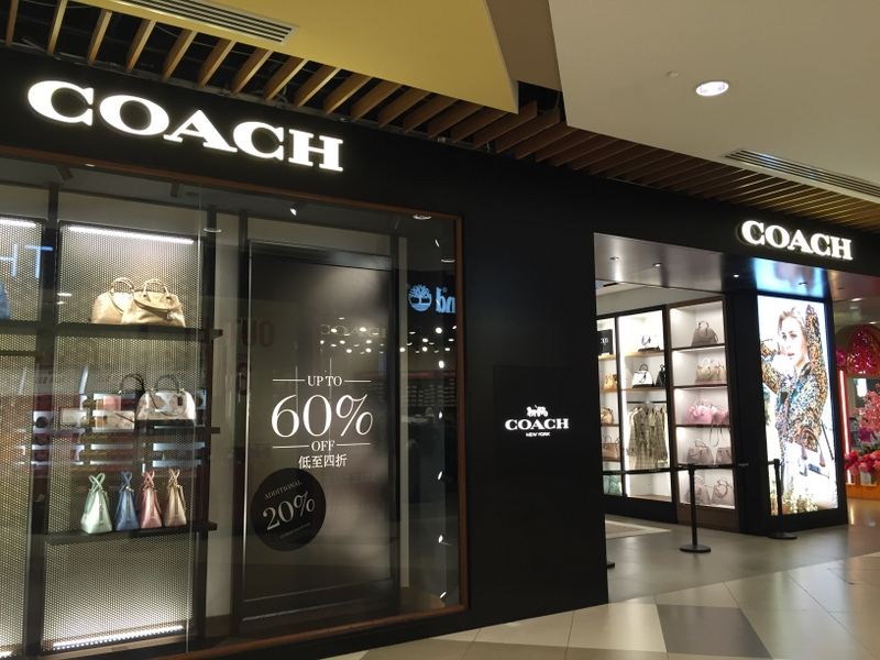 imm outlet mall coach