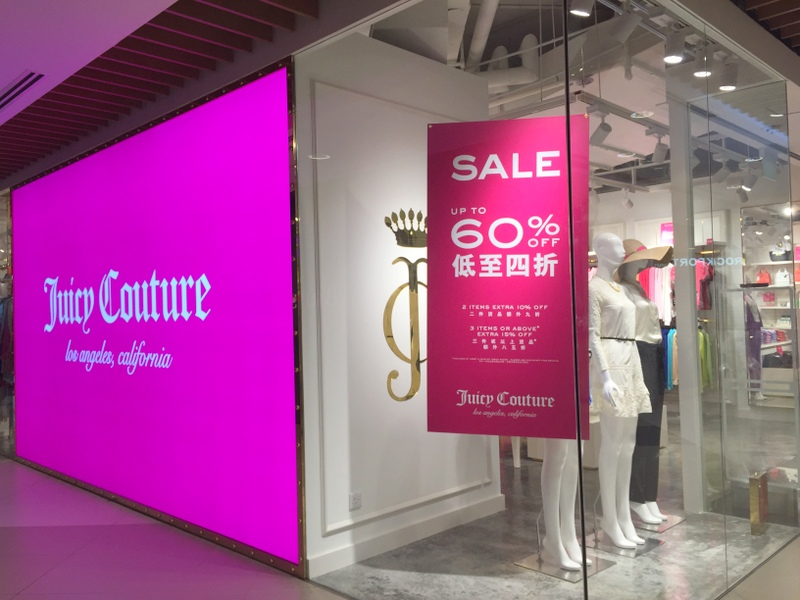 imm outlet mall juicy couture